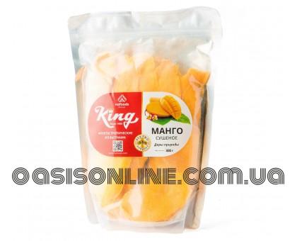Манго сушеное Кинг, 0.5кг.